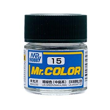 Mr. Color 15 - IJN Green (Nakajima) (Semi-Gloss/Aircraft)