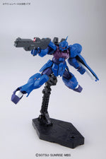 HG 1/144 Space Jahannam (Commander Type)