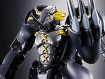 Digimon Adventure Digivolving Spirits 08 Black Wargreymon