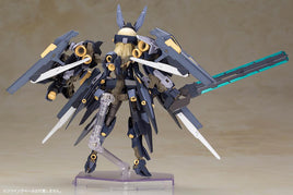 Frame Arms Girl Zelfikar Model Kit