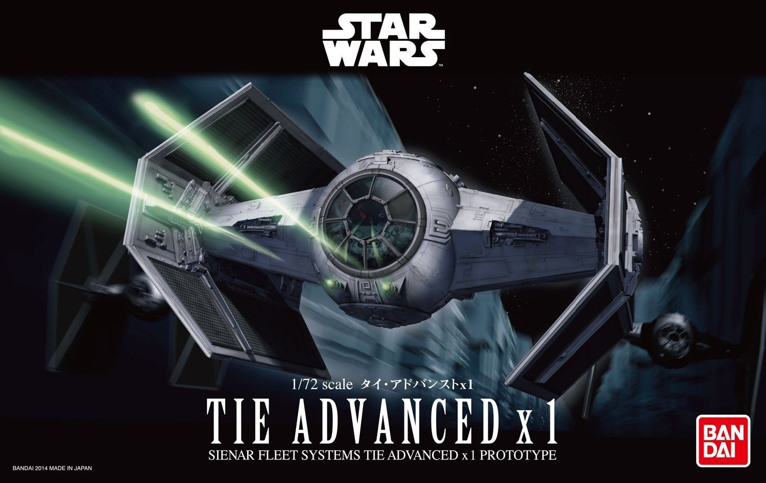 Bandai Star Wars Tie Fighter Advanced 1/72 scale kit