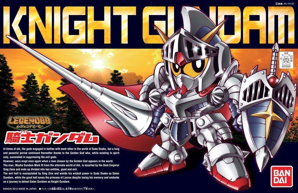 BB370 Legend BB Knight Gundam
