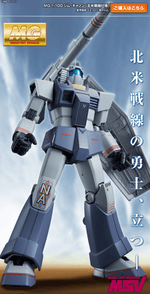MG 1/100 GM CANNON (NORTH AMERICA FRONT CUSTOM) P-Bandai