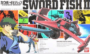 1/72 SWORD FISH II