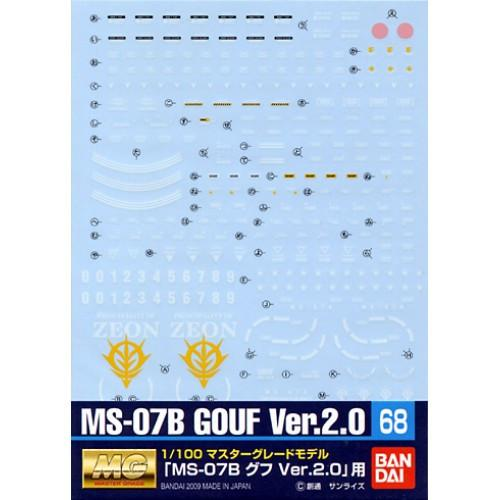 Gundam Decal 68 - MG Gouf Ver 2.0