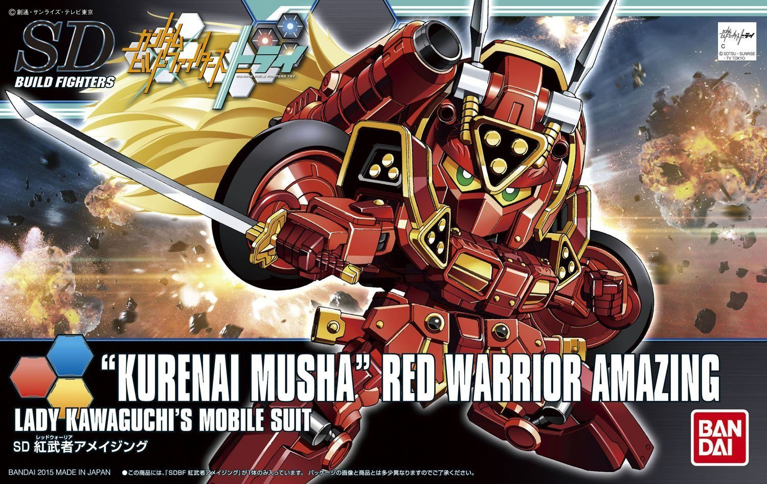"SDBF Red Warrior ""Kurenai Musha"" Amazing"