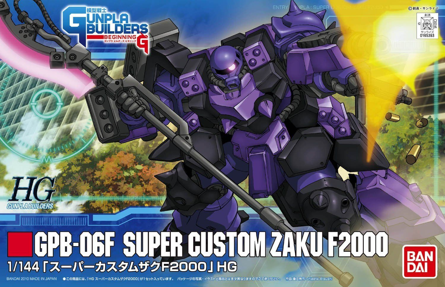 HG 1/144 Super Custom Zaku F2000 Gunpla Builders