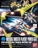 HGBC 1/144 Universe Booster Plavsky Power Gate