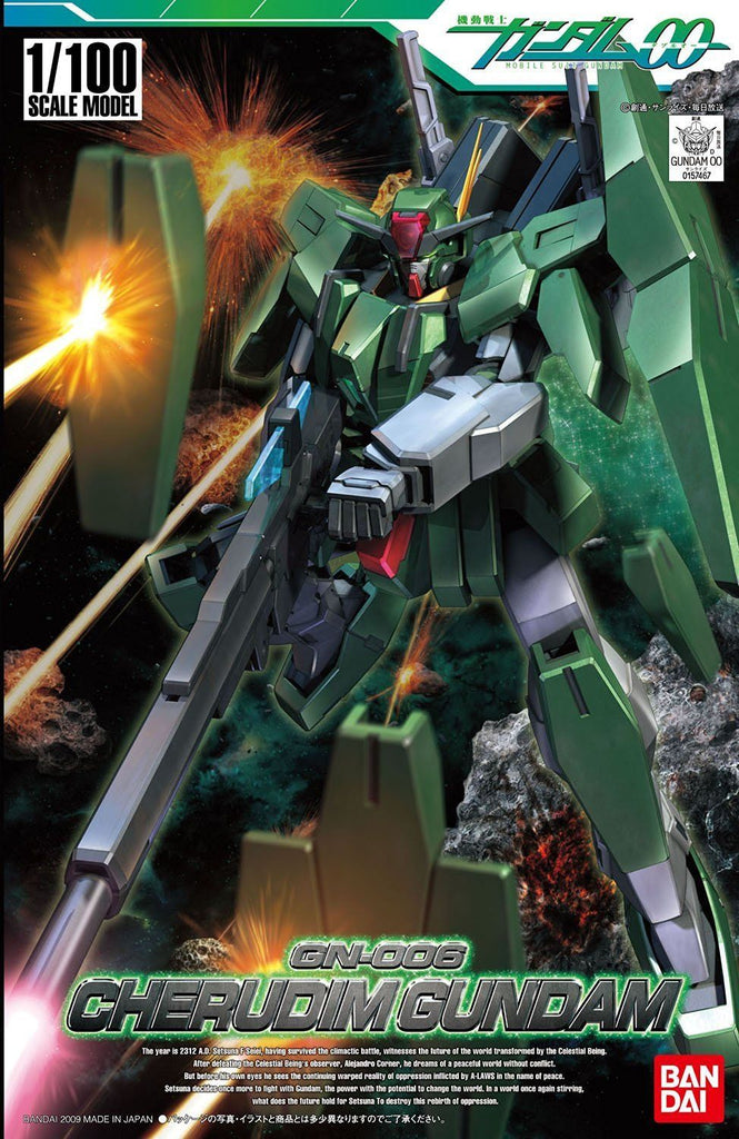 HG 1/100 #14 Cherudim Gundam Model Kit