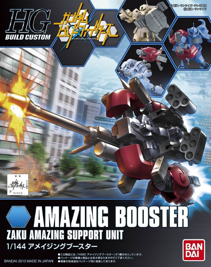 HG Build Custom 1/144 Amazing Booster