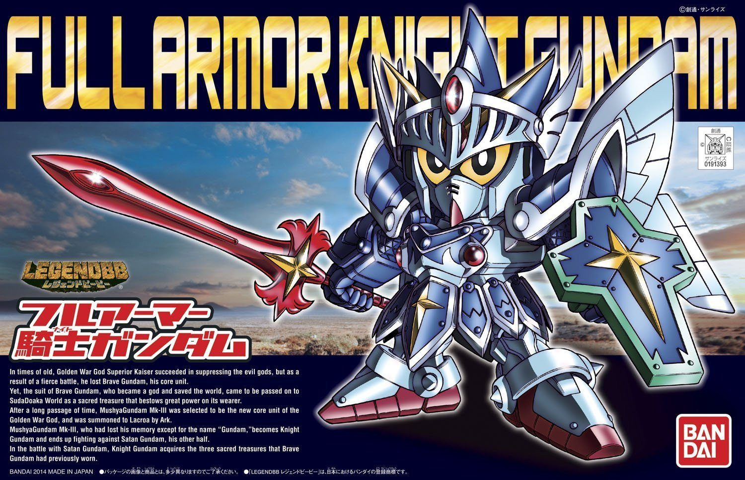 B393 Legend BB Full Armor Knight Gundam