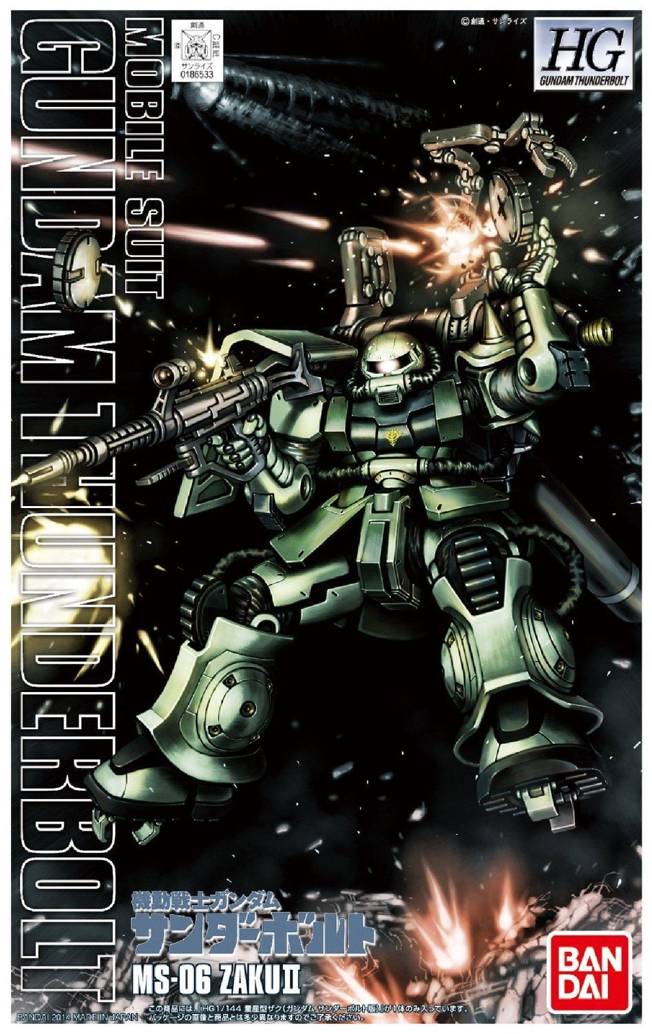 HG 1/144 Mass Production Type Zaku II (Gundam Thunderbolt Ver)