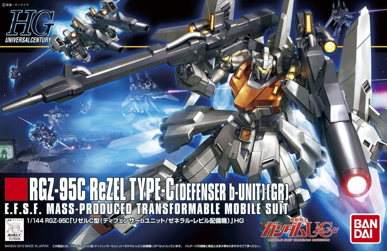 HGUC 1/144 #142 ReZel Defenser B-Unit