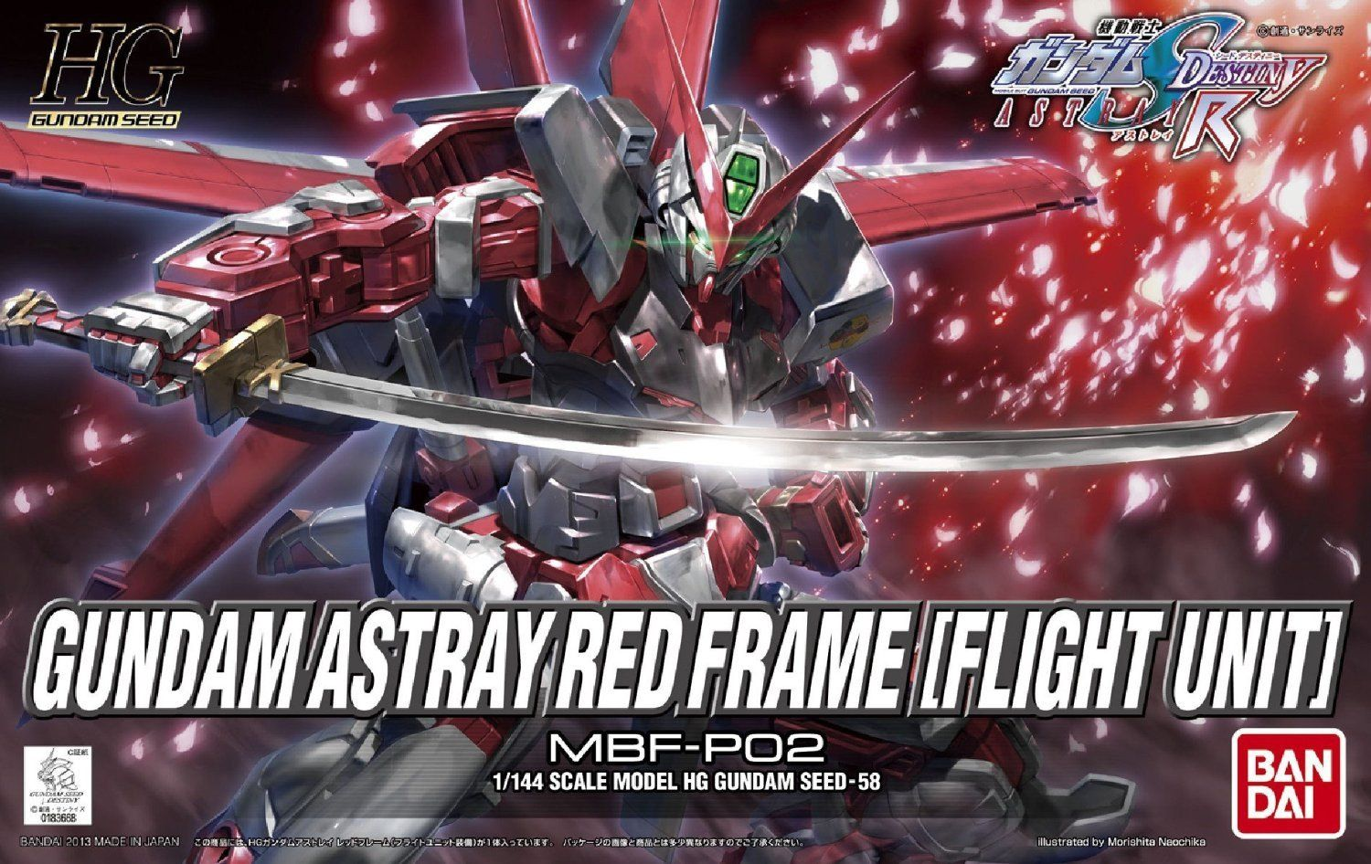 Bandai Hobby #58 HG Gundam Astray Red Frame Model Kit (Flight Unit ...
