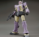 Pre-Order HG 1/144 GM INTERCEPT CUSTOM