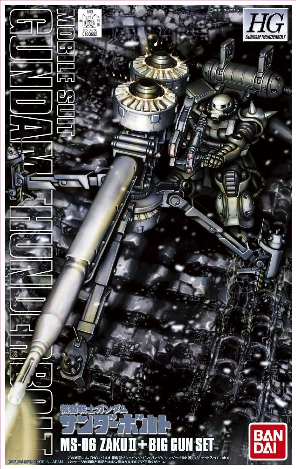 Bandai HG Thunderbolt MS-06 ZAKU II & BIG GUN SET 1/144 scale kit