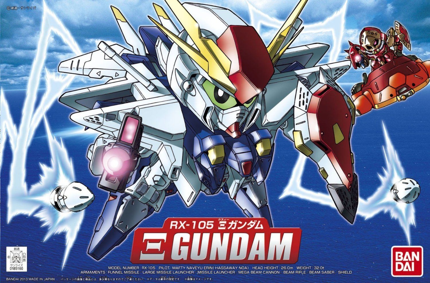 Bandai Hobby BB#386 Xi Gundam Model Kit