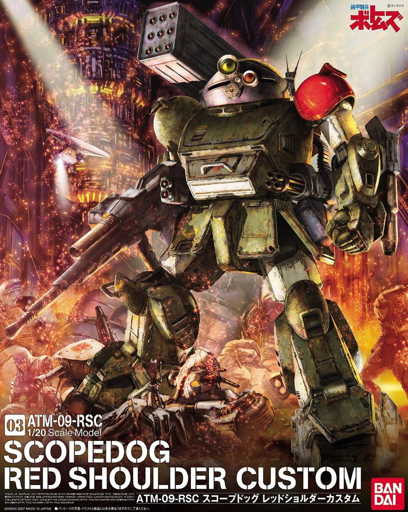 1/20 SCOPE DOG RED SHOULDER CUSTOM