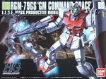 HGUC 1/144 #51 RGM-79GS GM Command Space Use