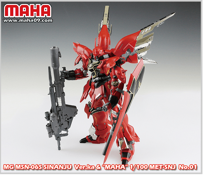 Pre-Order MG. Sinanju - Etching Parts Full Set