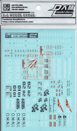 PG Strike gundam + Sky grasper Water Slide Decal