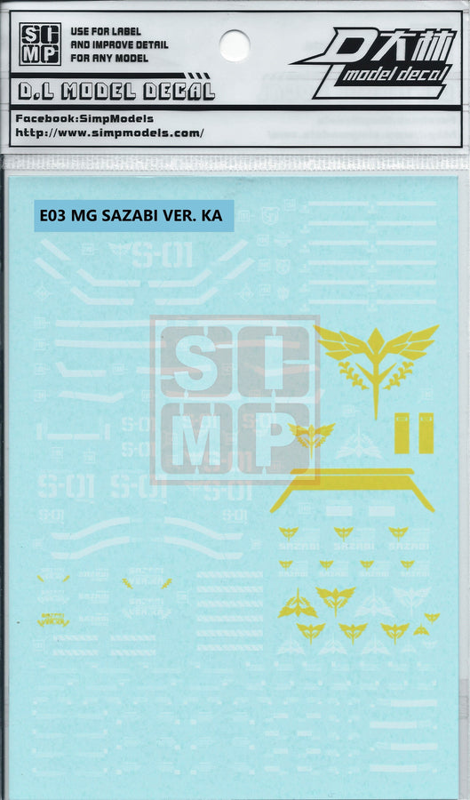 Mg Sazabi Ver. Ka Water Slide Decal