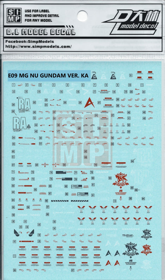 MG Nu Gundam Ver. Ka Water Slide Decal