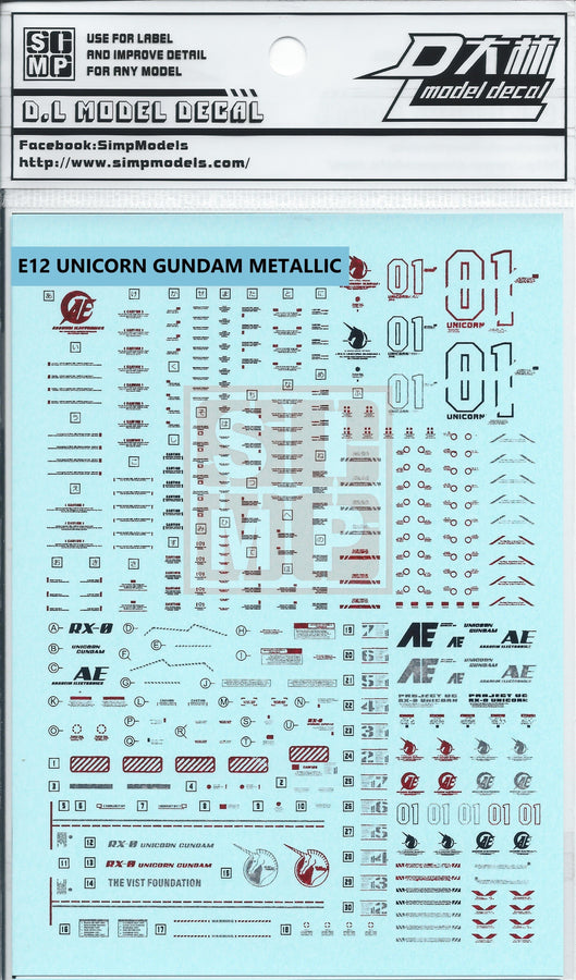 MG Unicorn Gundam Cage Metallic Water Slide Decal