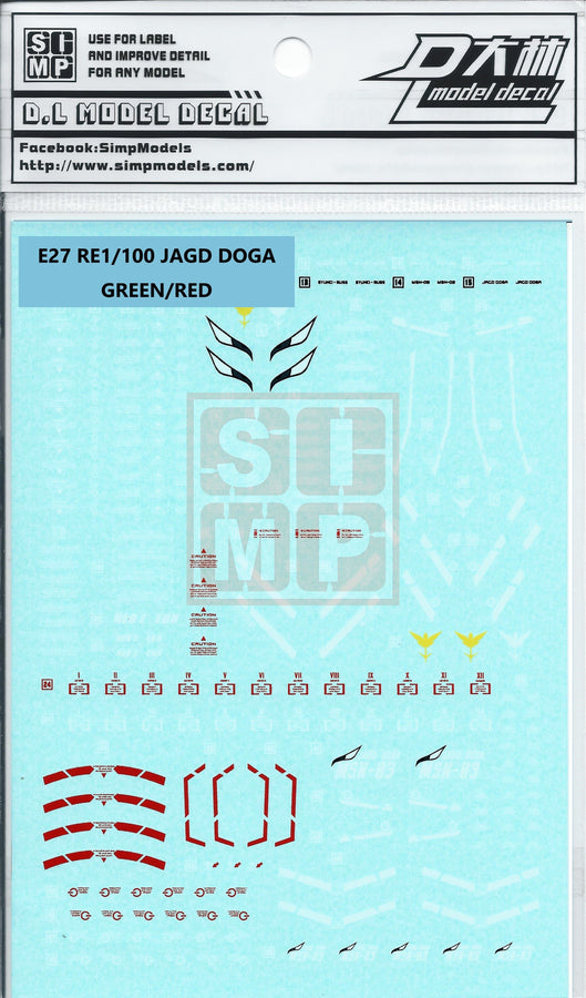 RE Jadg Doga Geen/Red Water Slide Decal