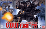 HG 1/144 MS-07 Gouf Flight Type