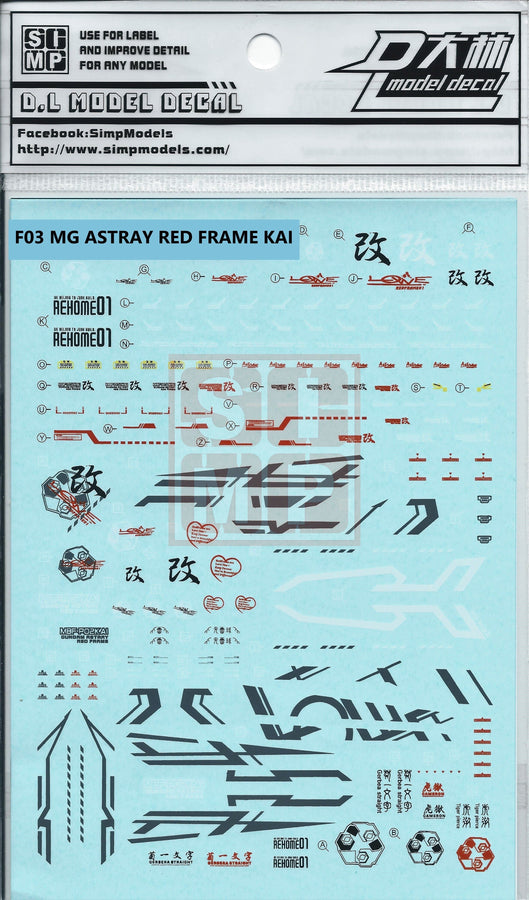 MG Astray Red Frame Water Slide Decal