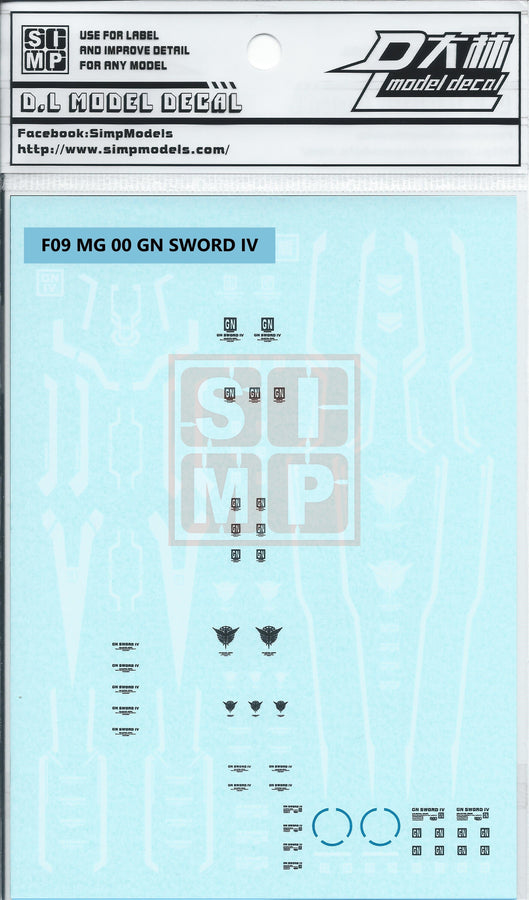 MG Seven Sword Gundam Water Slide Decal