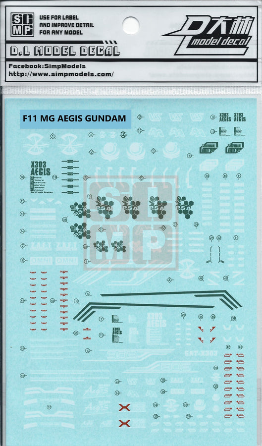 Mg Aegis Gundam Water Slide Decal