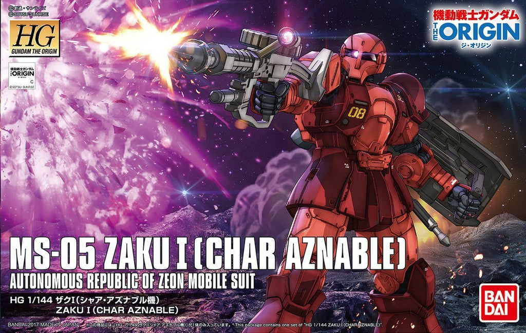 The Origin - 1/144 HG MS-05 Char Aznable's Zaku I