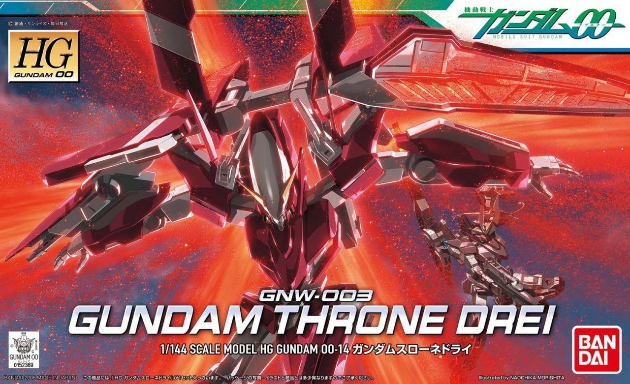 HG 1/144 #14 Gundam Throne Drei