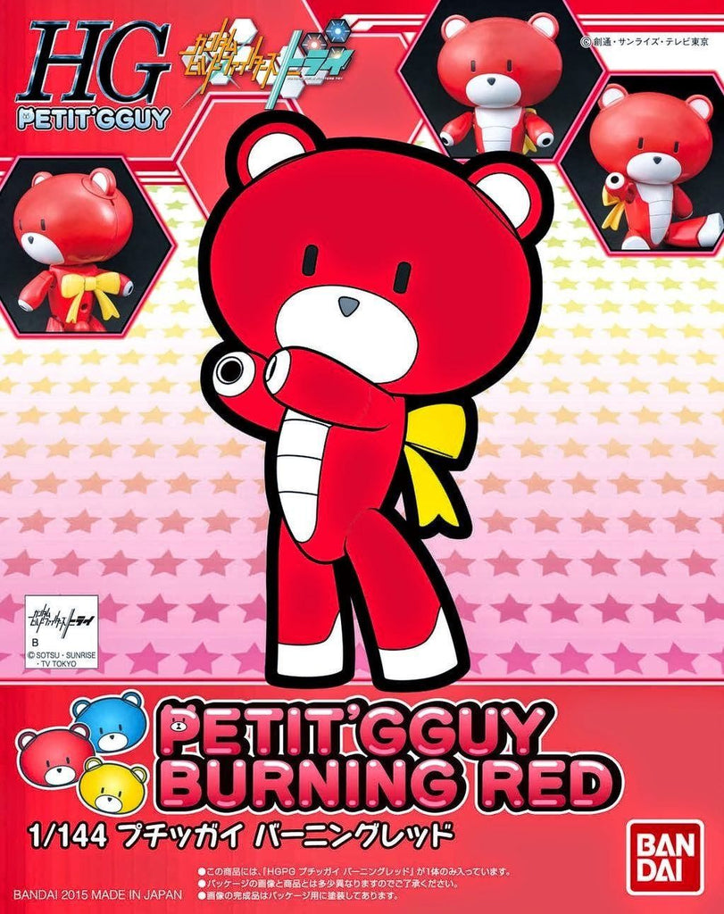 GBFT Petit-Beargguy Burning Red