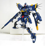 MG Gundam F91 (Harrison's)