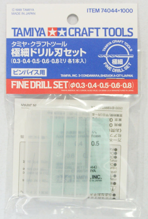 Tamiya 74044 Craft Tools - Fine Drill Set (0.3/0.4/0.5/0.6/0.8)