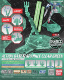 Bandai Hobby Gundam Action Base 1/100 Sparkle Clear Green Display Base
