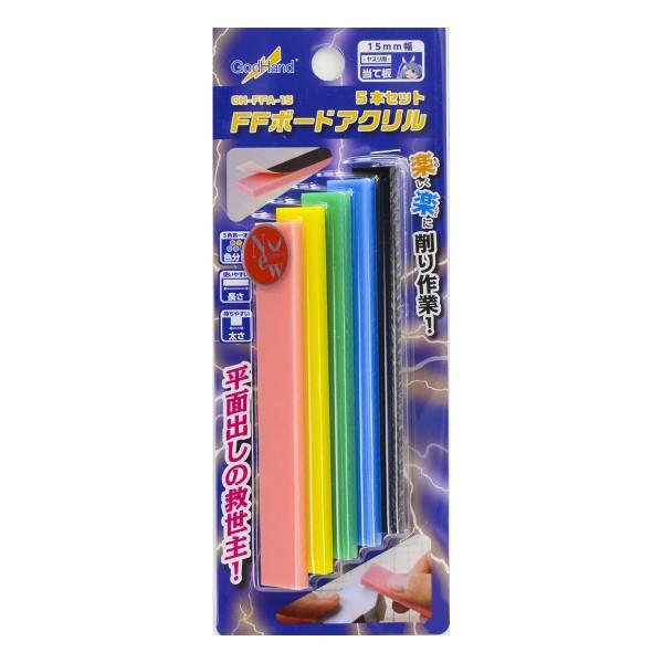 GodHand GH-FFA-15 Colour Coded FF Boards For Sanding Sticks