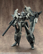 KOTOBUKIYA HEAVY WEAPON UNIT19 SOLID RPTOR MODELING SUPPORT GOODS