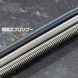 Precision springs 3.4mm (2 pieces)
