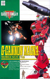 G-Cannon Magna