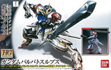 EXPO LIMITED HG BARBATOS LUPUS TWIN MACE & CANNONS CLEAR VER.