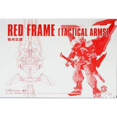 1/60 redframe tatical arm