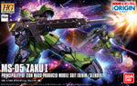 HGUC 1/144 MS-05 Zaku I THE ORIGIN [Denim / Slender Unit]