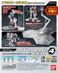Clear Action Base 4
