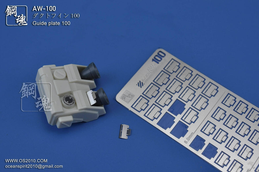 AW-100 GUNDAM & WEAPON MODEL DETAIL THRUSTER BUILDERS PARTS PHOTO ETCH ADD ON