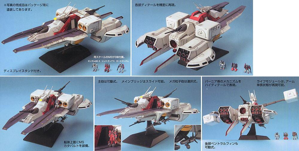 Image result for Gundam EX-18 Mobile Ship Argama