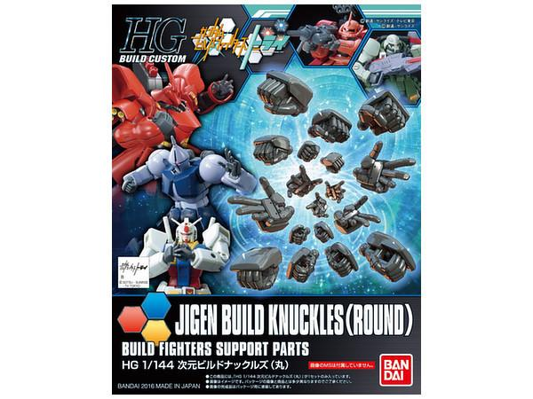 1/144 HGBC Jigen Build Knuckle (Round)